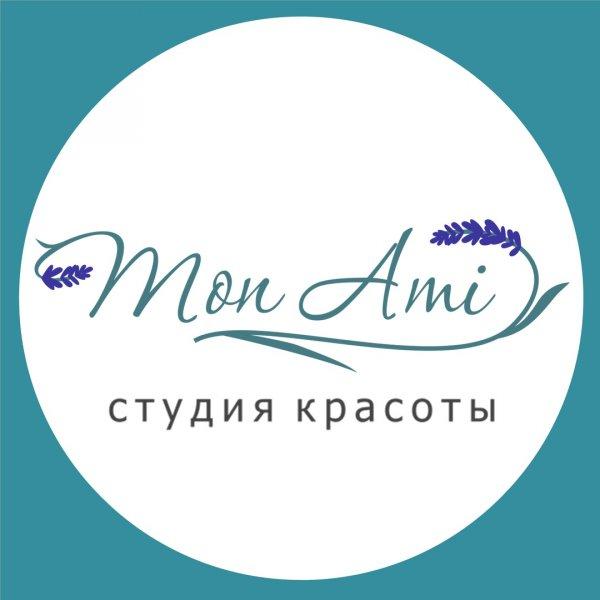 Студия красоты Mon Ami,Салон красоты, Парикмахерская,Тюмень