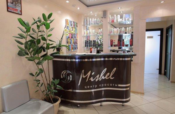 Центр красоты Mishel,Салон красоты, Косметология, Магазин парфюмерии и косметики,Тюмень