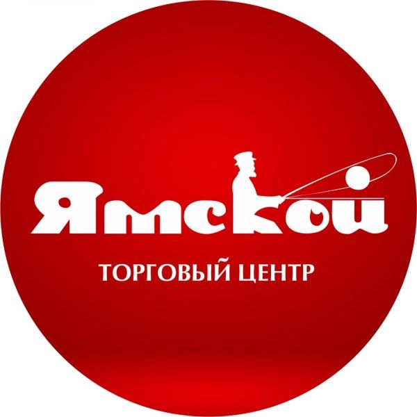 ТЦ На Ямской,Торгово-развлекательный центр,Тюмень