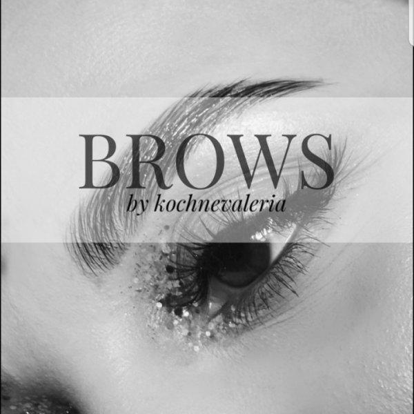 Brows, , Новый Уренгой