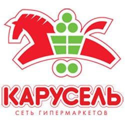 Карусель,Продуктовый гипермаркет,Тюмень