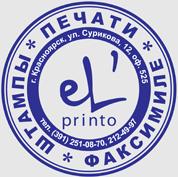 Технология лазерной гравировки на резине,Печати и штампы,Красноярск
