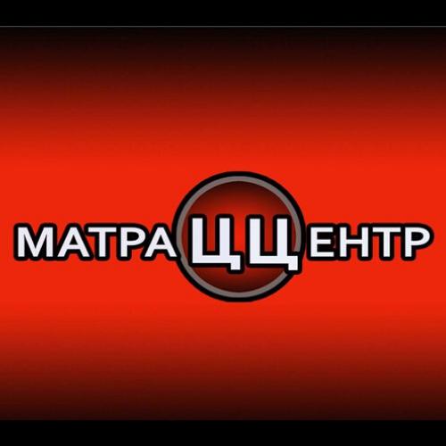 🔸 МатраЦЦентр 🔸 Матрасы, кровати,анатомические подушки