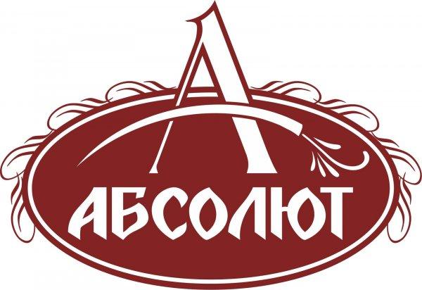 логотип компании Абсолют