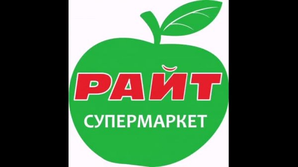 Райт,Супермаркет, Продуктовый гипермаркет,Тюмень