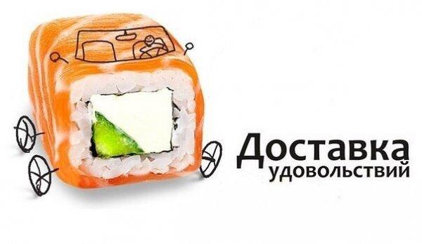 Ok_dostavka, Доставка пиццы и суши,  Талгар
