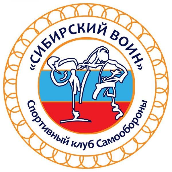 Сибирский воин, спортивный клуб,  Иркутск