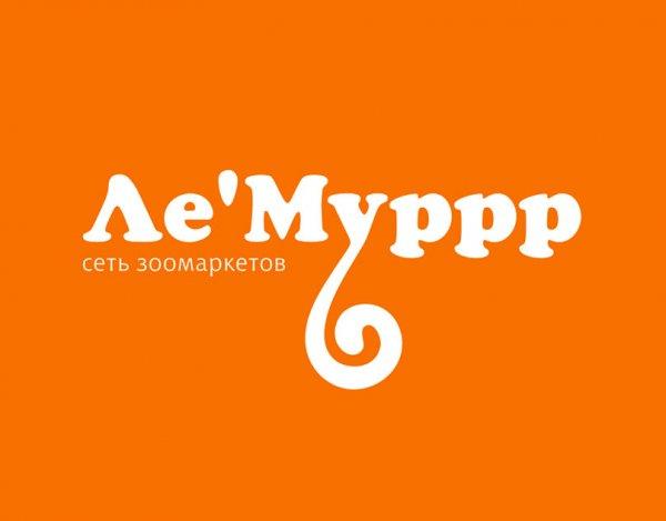 логотип компании Ле'Муррр
