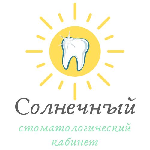 Солнечный, стоматологический кабинет,  Барнаул