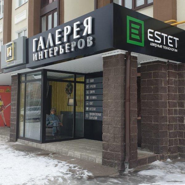 Галерея интерьеров,Дизайн интерьеров, стройматериалы,Октябрьский