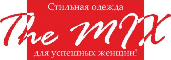 The Mix Shop, Женская Одежда,  Каскелен, Карасай