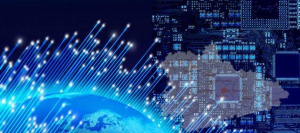 Цифровой регион,Информационные технологии,Курган