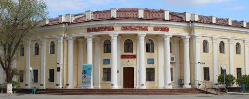Областной историко-краеведческий музей Музей