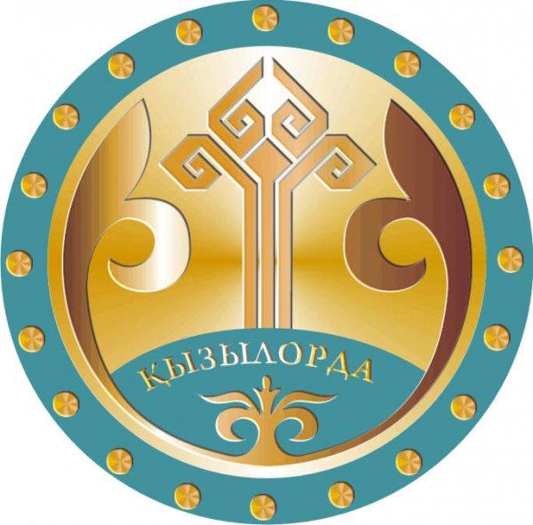 Акимат г. Кызылорда Администрация