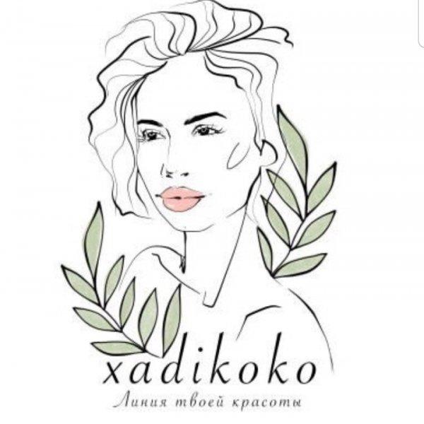 XadiKoKo, Салон красоты, Новый Уренгой