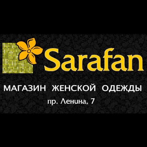 SARAFAN, Магазин женской одежды,  Октябрьский