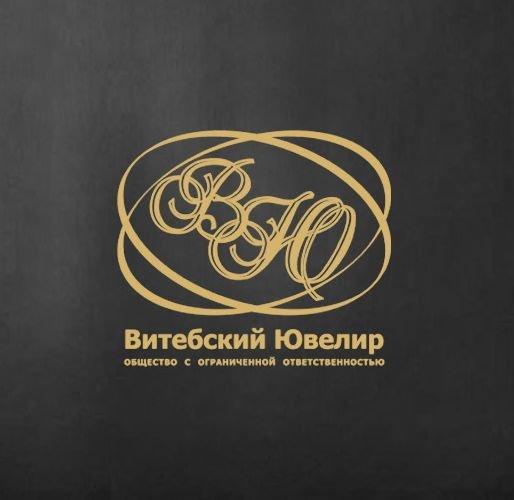 Company image - Витебский Ювелир