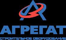 Агрегат,Строительное оборудование,Красноярск