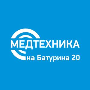 Медтехника,Аренда/прокат реабилитационных средств,Красноярск