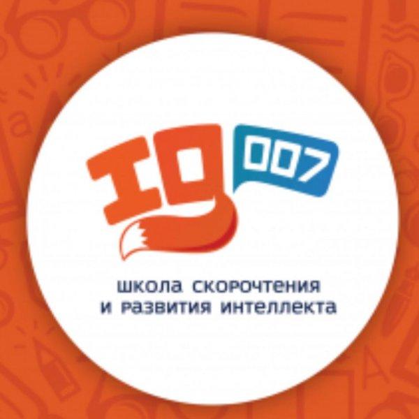 Школа скорочтения и развития интеллекта IQ 007,Образовательные услуги,Нальчик