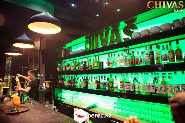 Chivas Pub Пабы, бары