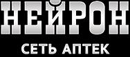 НЕЙРОН,Прокат, аптеки,Красноярск
