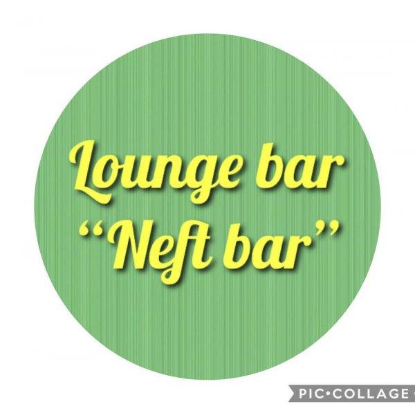 Neft bar Кафе, бар, кальян, караоке