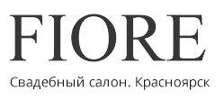 FIORE,Свадебный салон,Красноярск