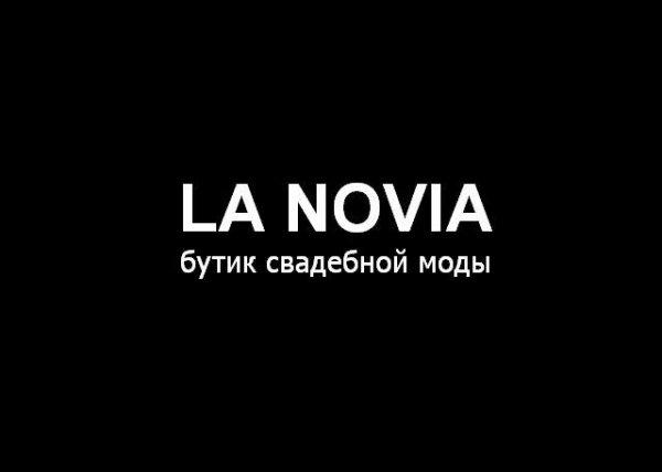 LA NOVIA,,Красноярск