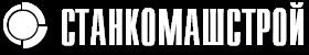 Станкомашстрой Красноярск,Полный спектр металлообрабатывающего оборудования собственного производства,Красноярск
