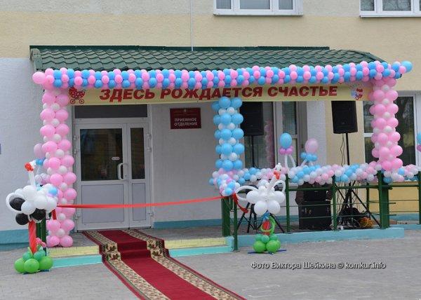 Company image - Родильный Дом Бобруйский УЗ