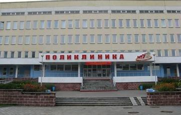 Company image - Городская Поликлиника № 7
