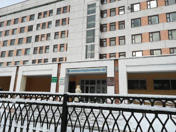 Company image - Больница Скорой Медицинской Помощи им. В. О. Морзона Городская Бобруйская