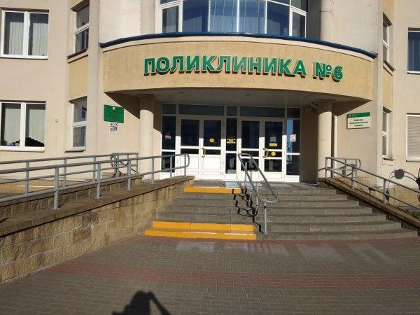 Городская поликлиника № 6, Поликлиника для взрослых, Детская поликлиника, Бобруйск