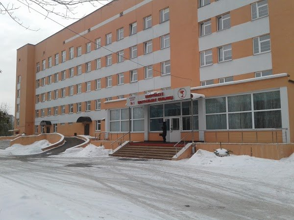 Company image - Больница Центральная Бобруйская УЗ Лечебный Корпус № 1