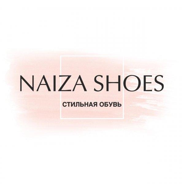 Company image - NAIZA SHOES, магазин женской стильной обуви