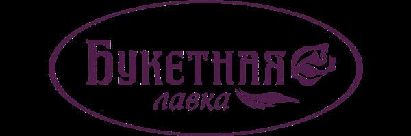 Букетная Лавка - цветы,Доставка цветов и букетов, Магазин цветов,Белокуриха