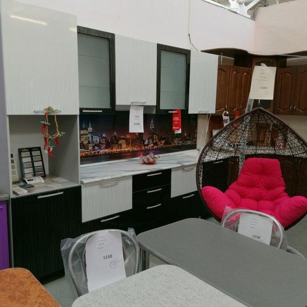 Империя ,мебельный салон,Курган