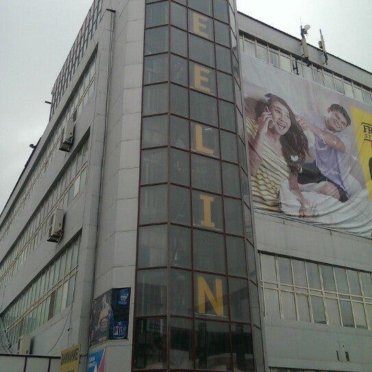 Жайна Торговый дом
