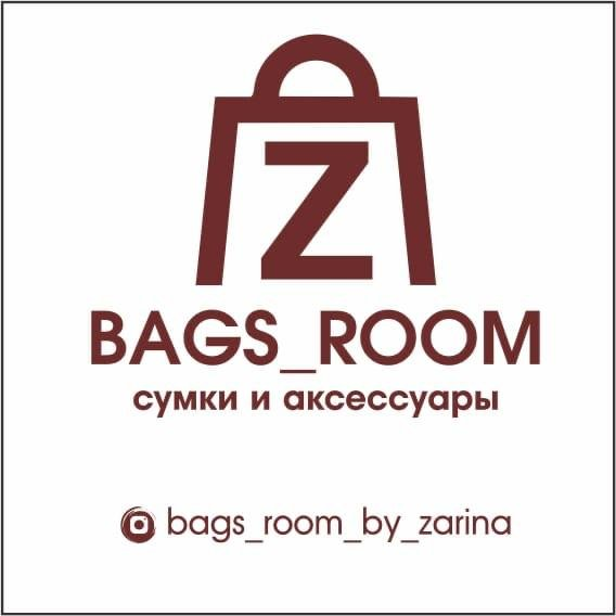 Bags room,Сумки и аксессуары,Караганда