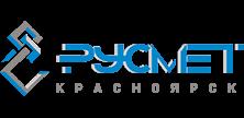 ООО МПК РусМет-Красноярск,Универсальный поставщик для строительных и промышленных организаций.,Красноярск