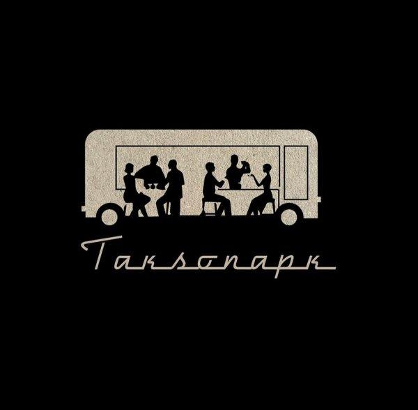 Таксопарк, Гастро бар, Магадан