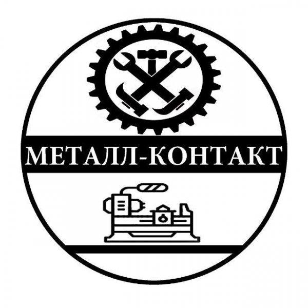 МеталлКонтакт,токарная мастерская,Барнаул