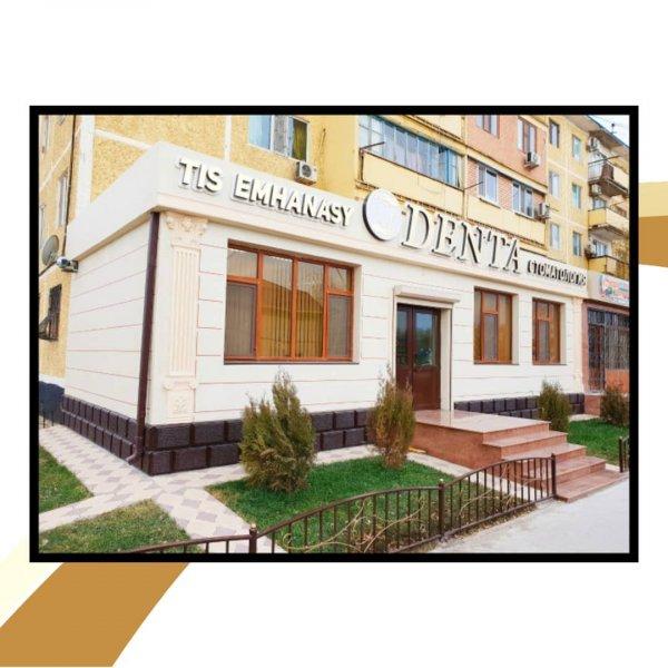 Company image - Denta