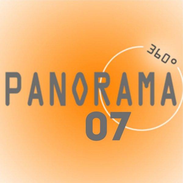Панорама 07,Фотостудия,Нальчик