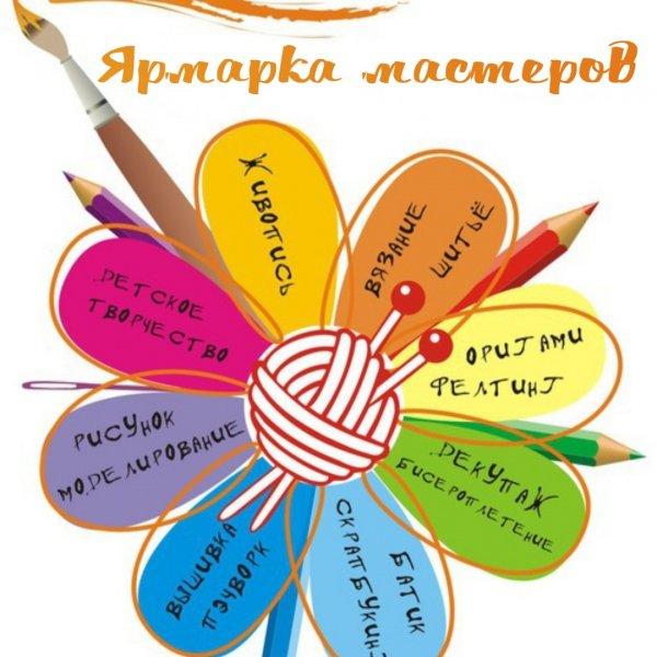 Company image - Ярмарка Мастеров