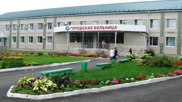 Центральная Городская больница, г. Белокуриха, Детская больница, Поликлиника для взрослых, Специализированная больница, Больница для взрослых, Родильный дом, Белокуриха