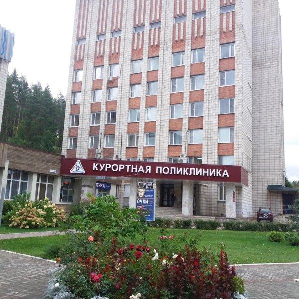 Курортная поликлиника имени В. В. Бункова, Поликлиника для взрослых, Белокуриха