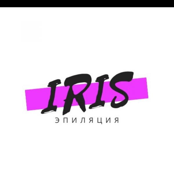 """логотип компании Студия красоты """"Ирис"""""""