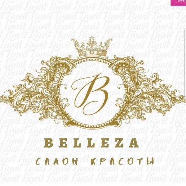 Belleza, салон красоты, Назрань